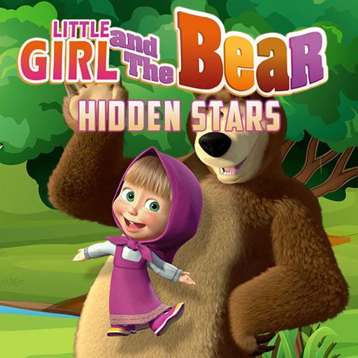 Little Girl And The Bear Hidden Stars